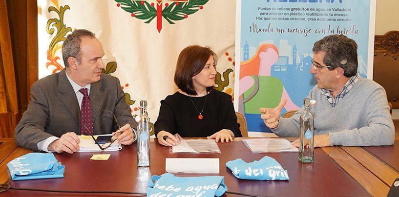 AQUAVALL y la Fundación INEA firman un protocolo de colaboración para el fomento del consumo de agua del grifo y la disminución de la utilización de envases de plástico de un sólo uso